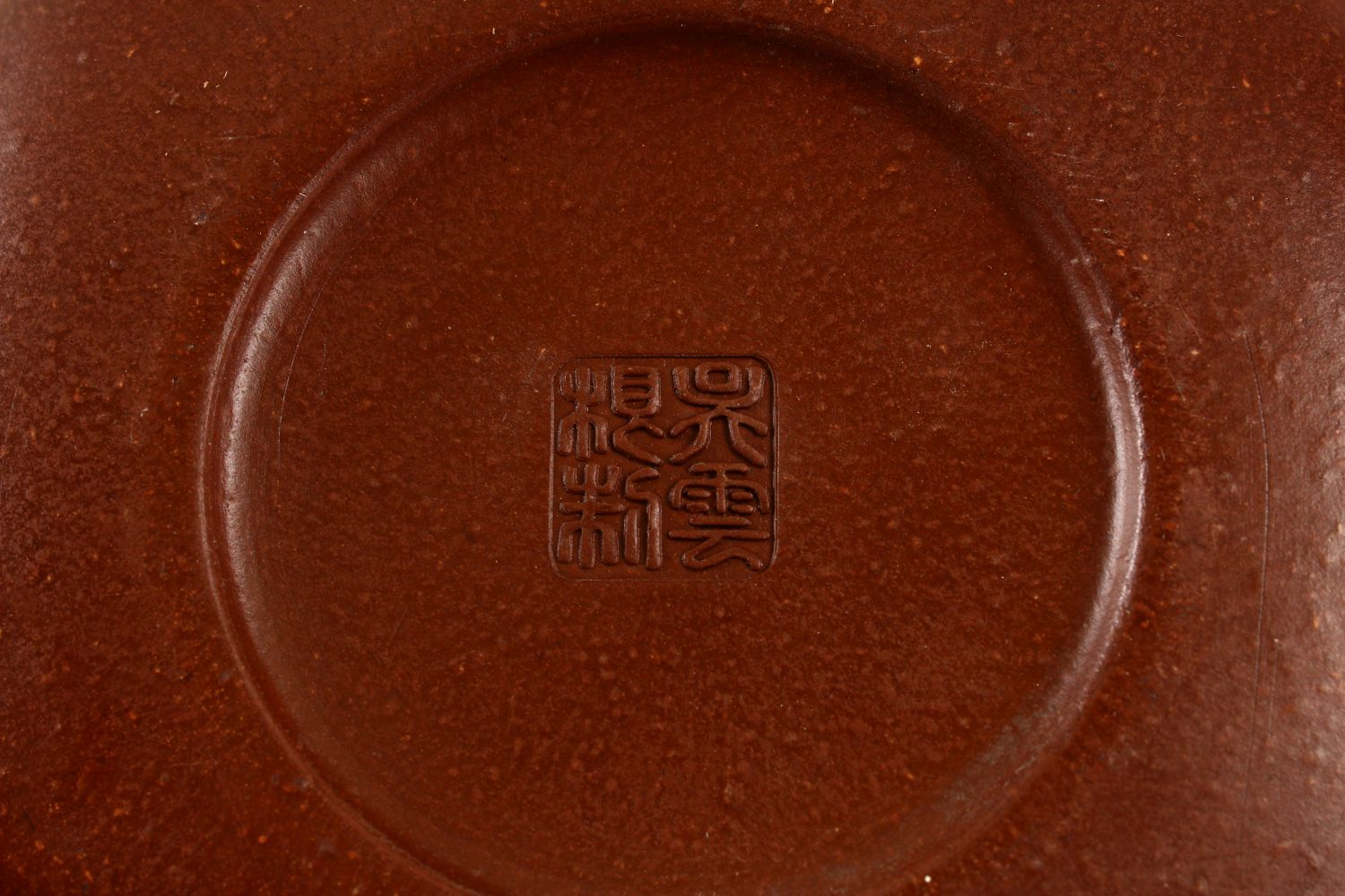 A CHINESE YIXING CLAY TEAPOT, with moulded beast like figures, the underside of the pot and lid with - Image 8 of 8
