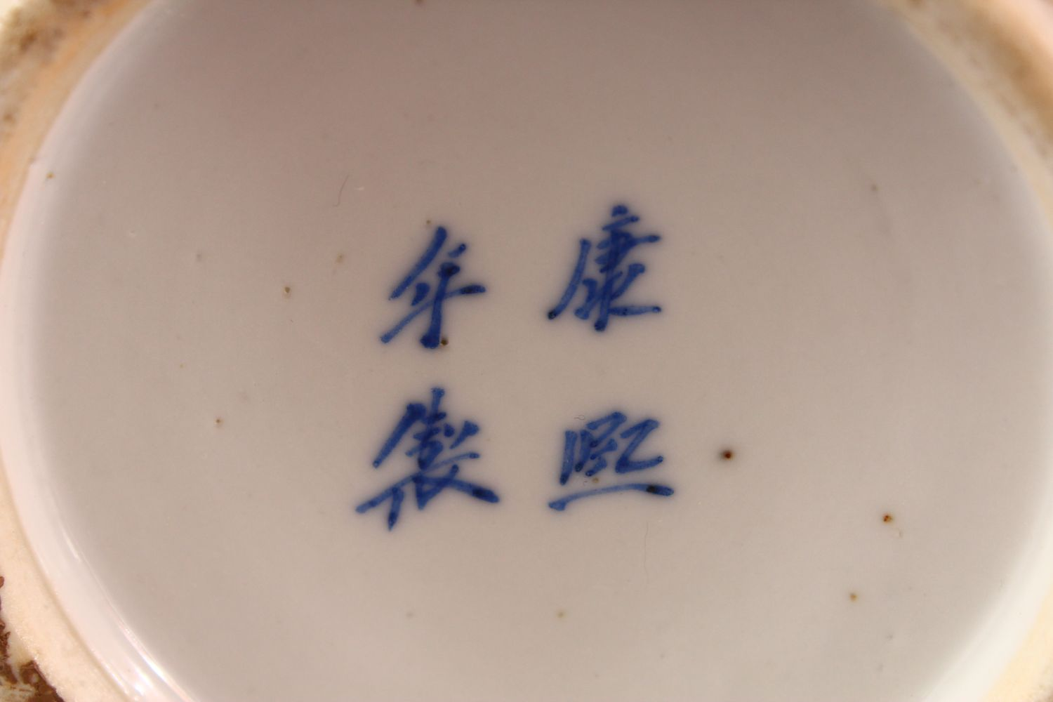 A CHINESE BLUE & WHITE PORCELAIN LANDSCAPE VASE, with decoration of landscapes, with a lion dog - Image 8 of 8