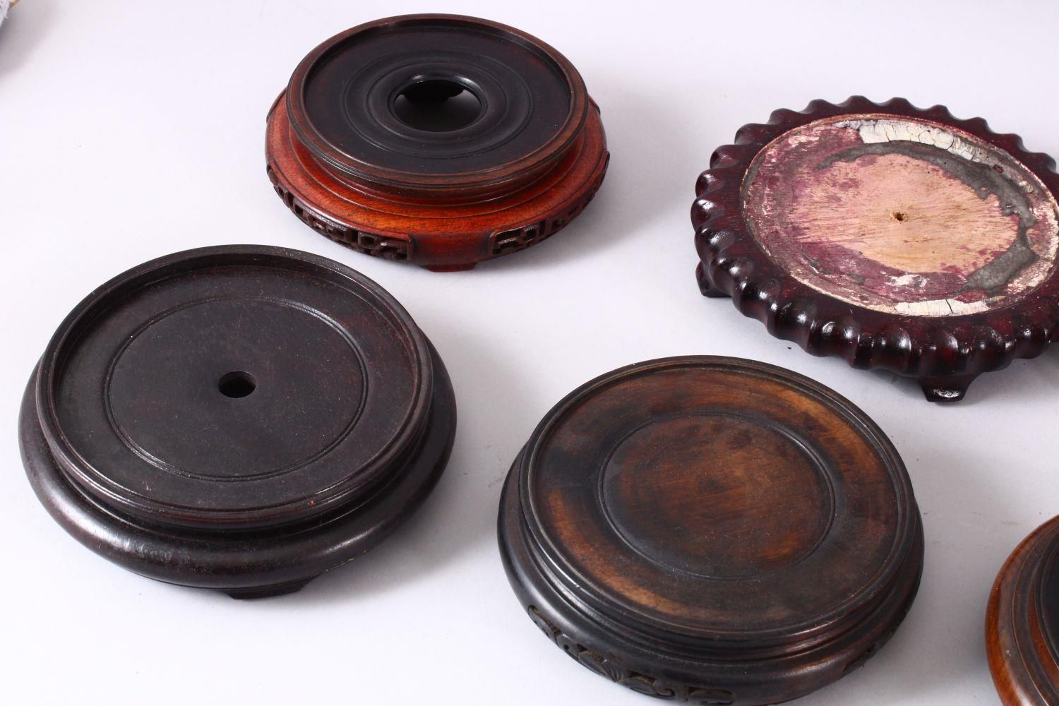 A MIXED LOT OF 10 CHINESE CARVED HARDWOOD STANDS - each of varying size, style and timber, the - Image 2 of 6