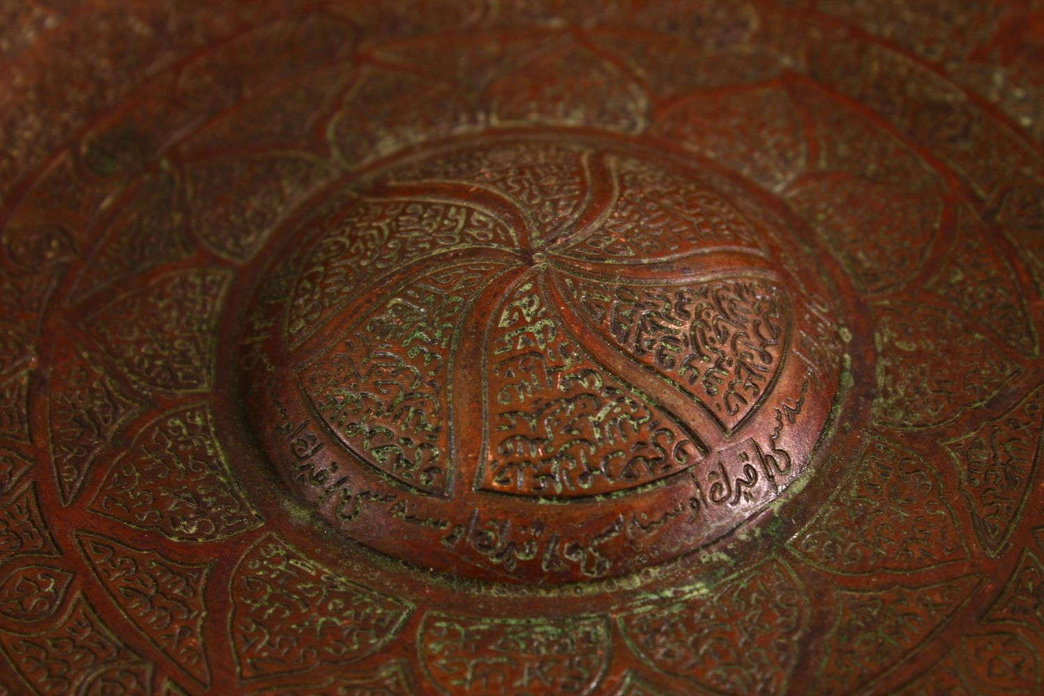 A GOOD PERSIAN ENGRAVED SIGNED BRASS MAGIC BOWL, the interior carved with a profuse amount of - Image 4 of 6