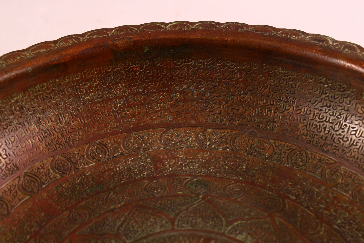 A GOOD PERSIAN ENGRAVED SIGNED BRASS MAGIC BOWL, the interior carved with a profuse amount of - Image 2 of 6