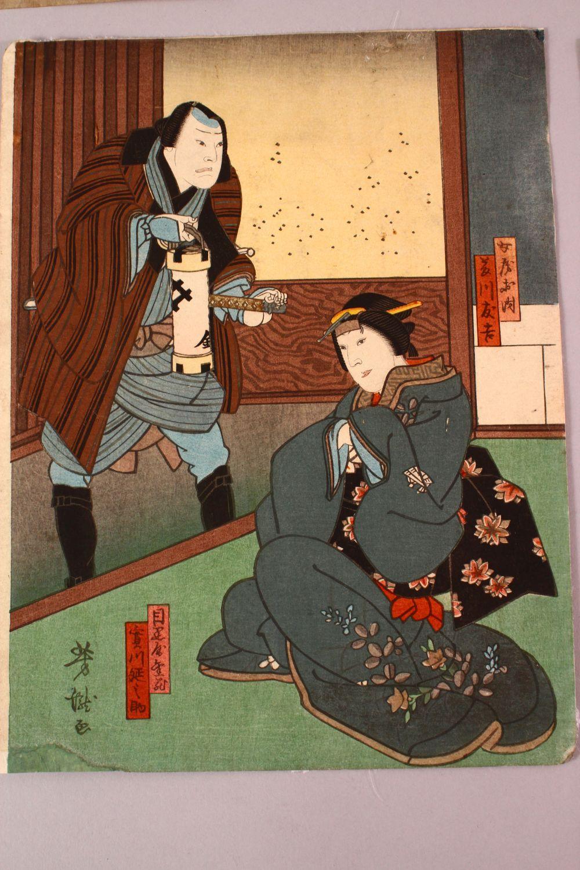 FIVE JAPANESE MEIJI PERIOD WOODBLOCK PRINTS BY YOSHITAKI UTAGAWA ( 1841 - 1899 ), each depicting - Image 5 of 7