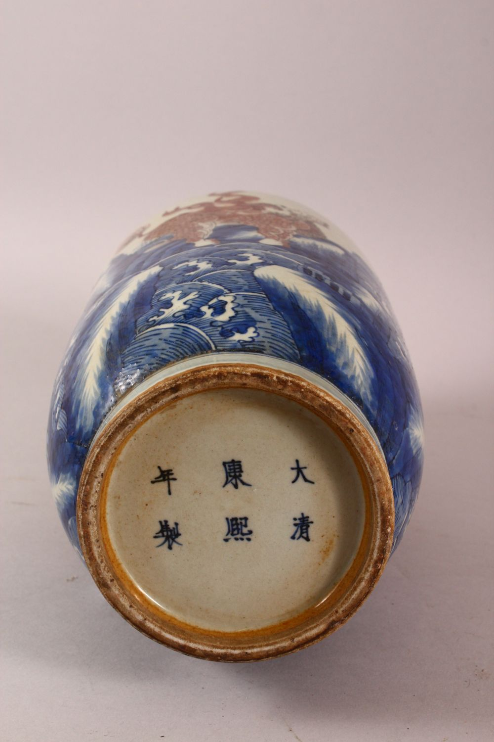 A CHINESE UNDERGLAZE BLUE & COPPER RED PORCELAIN VASE, decorated with lion dogs and waves, six - Image 7 of 8