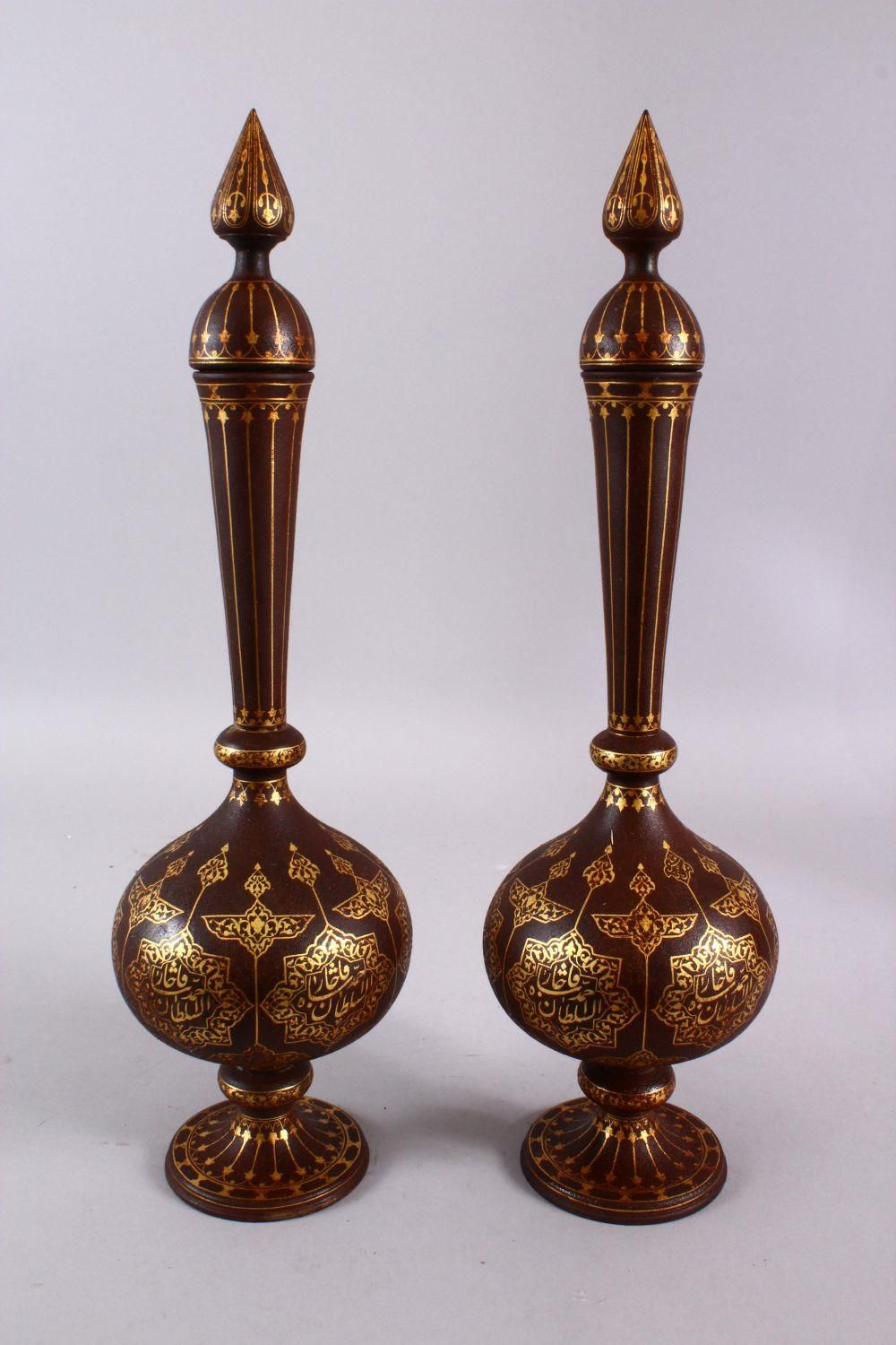 A PAIR OF ISLAMIC DAMASCENE INLAID STEEL BOTTLE & COVERS, each with gold inlaid panels of star - Image 4 of 8