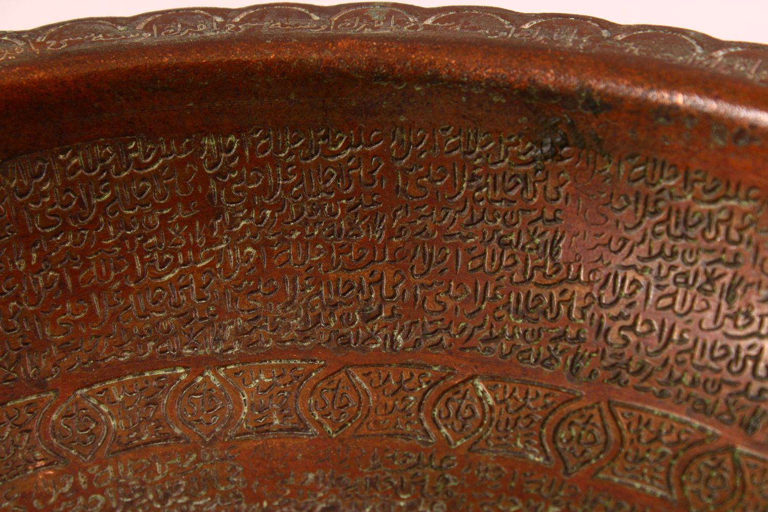 A GOOD PERSIAN ENGRAVED SIGNED BRASS MAGIC BOWL, the interior carved with a profuse amount of - Image 3 of 6