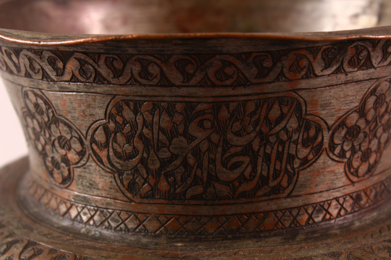 A 17TH CENTURY PERSIAN CALLIGRAPHIC BOWL -SIGNED - the body with carved floral motif decoration, the - Image 2 of 7