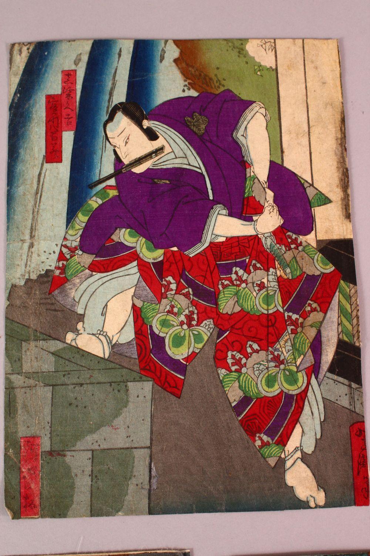 FIVE JAPANESE MEIJI PERIOD WOODBLOCK PRINTS BY YOSHITAKI UTAGAWA ( 1841 - 1899 ), each depicting - Image 3 of 7