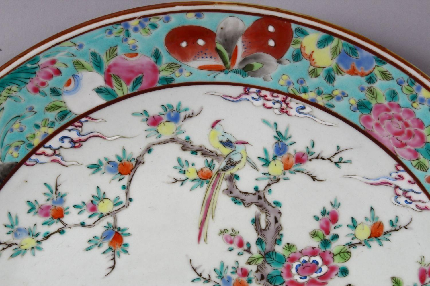 A 19TH CENTURY CHINESE FAMILLE ROSE PORCELAIN PLATE OF SCHOLARS, the decoration depicting a - Image 3 of 9