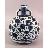 A CHINESE BLUE & WHITE PORCELAIN MOON FLASK, decorated with lotus and a six character mark, 27cm