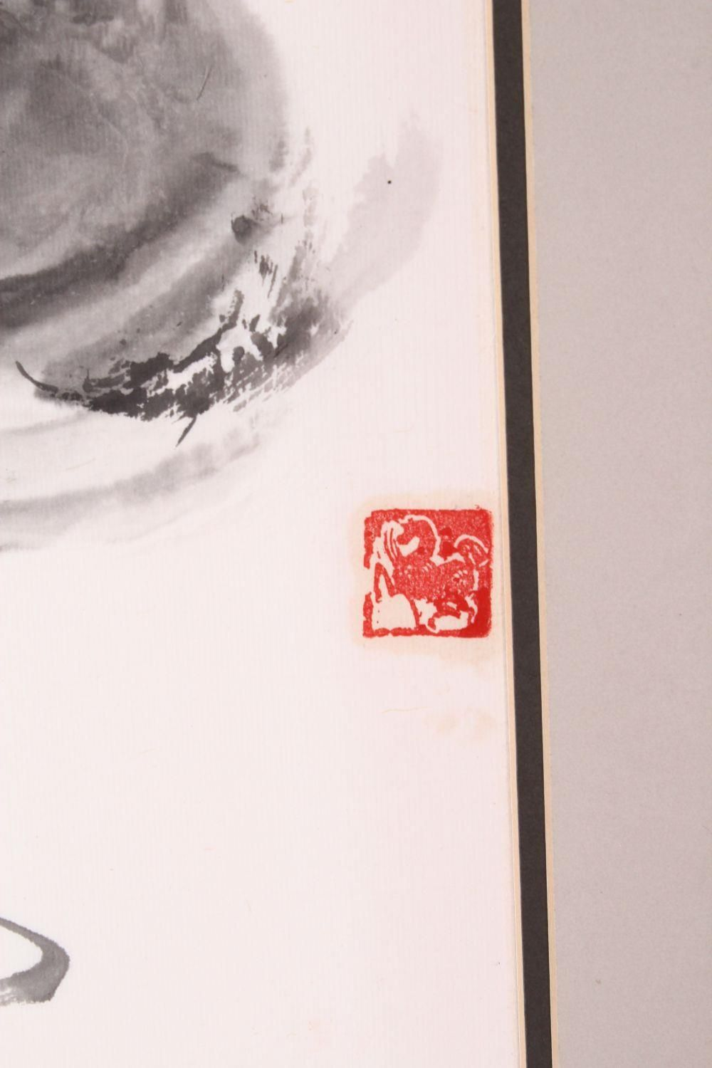 A CHINESE INKWORK PAINTING OF A STYLIZED HORSE - MA DAO CHENG GONG, the horse in a a stylized - Image 4 of 4