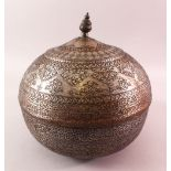 A GOOD 17TH CENTURY PERSIAN TINNED COPPER CALLIGRAPHIC BOWL & COVER - SIGNED MOHAMMAD HERAVI, the