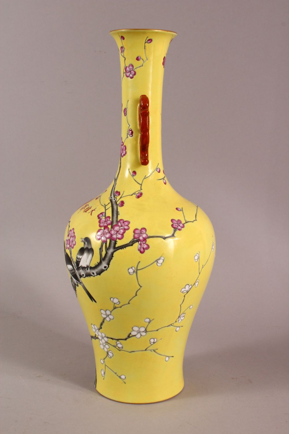 A CHINESE YELLOW GLAZED FAMILLE ROSE PORCELAIN VASE, decorated with birds in trees, with a mark - Image 6 of 9
