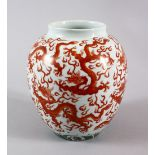 A CHINESE FAMILLE ROSE DRAGON JAR, painted with red dragons and with wave decoration to lower, the