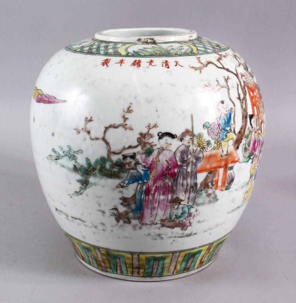 A CHINESE FAMILLE ROSE PORCELAIN GINGER JAR, decorated with figures in landscapes, with a six