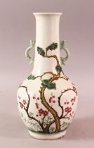 A CHINESE FAMILLE ROSE TWIN HANDLE PORCELAIN VASE, decorated to the body with native flora and