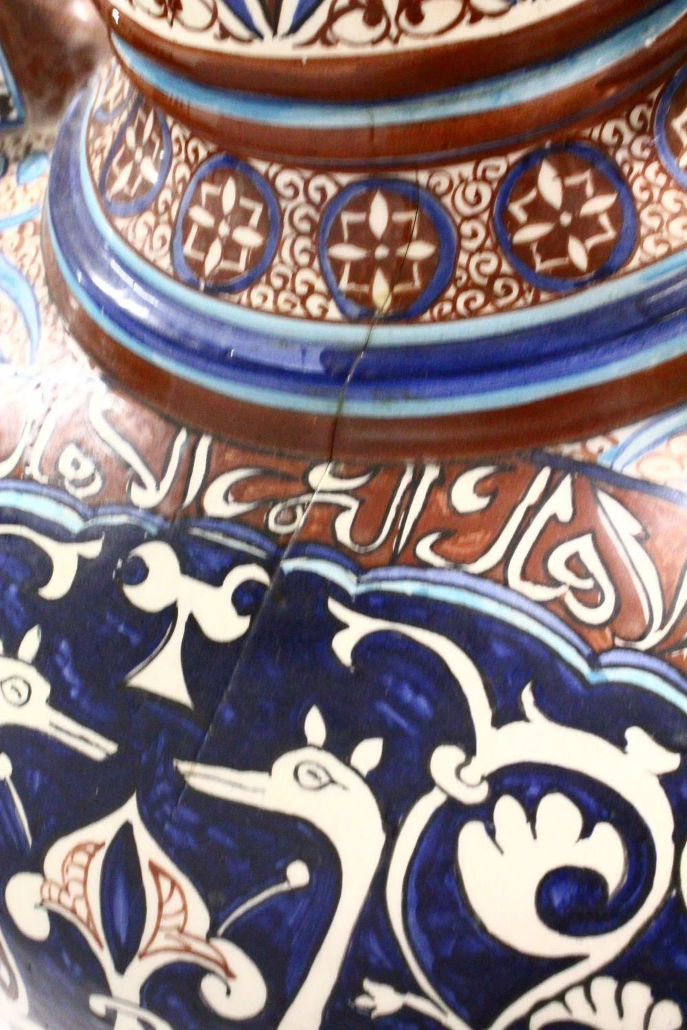 A HUGE 19TH CENTURY ISLAMIC HISPANO MORESQUE POTTERY ALHAMBRA STYLE POTTERY VASE & STAND, possibly - Image 10 of 10