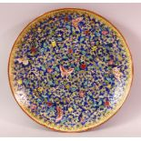 A 19TH / 20TH CENTURY CHINESE FAMILLE ROSE PORCELAIN DISH, with decoration depicting butterfly and