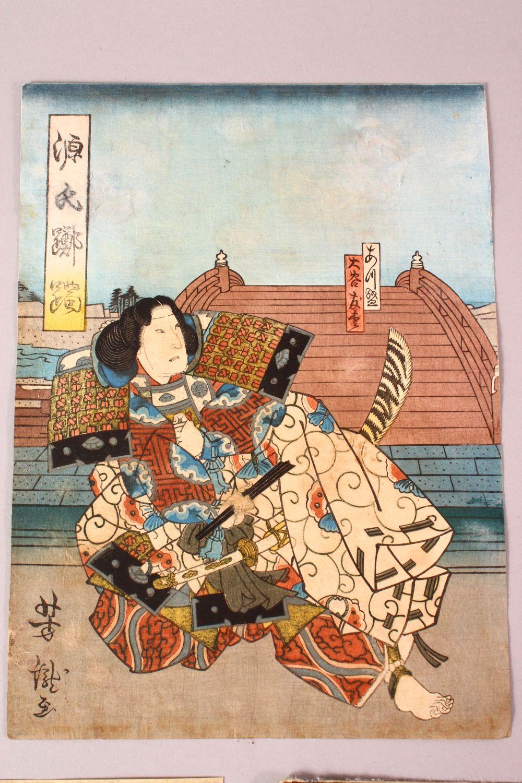 FIVE JAPANESE MEIJI PERIOD WOODBLOCK PRINTS BY YOSHITAKI UTAGAWA ( 1841 - 1899 ), each depicting - Image 2 of 7