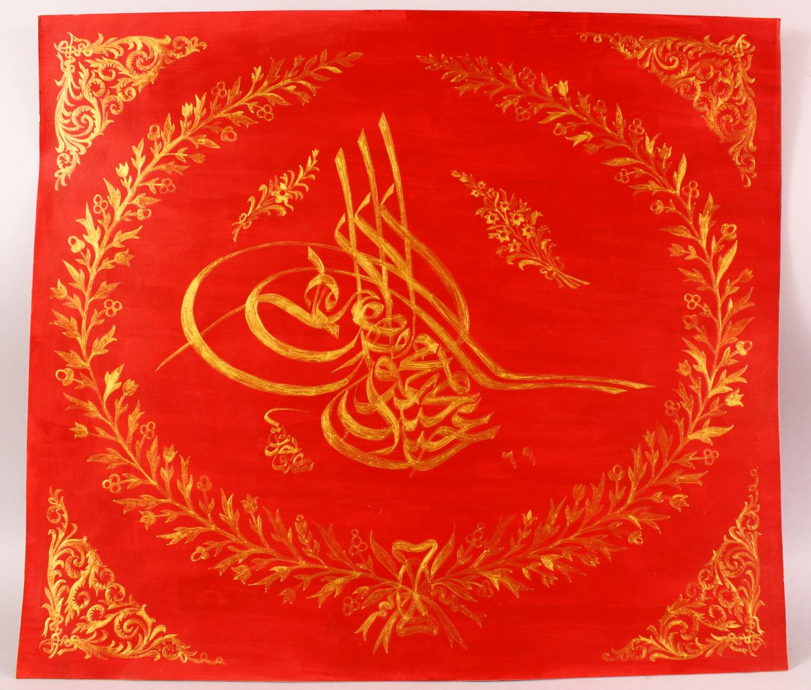A TURKISH PAINTED CALLIGRAPHY PANEL, red and gilt calligraphy, 50cm x 57cm