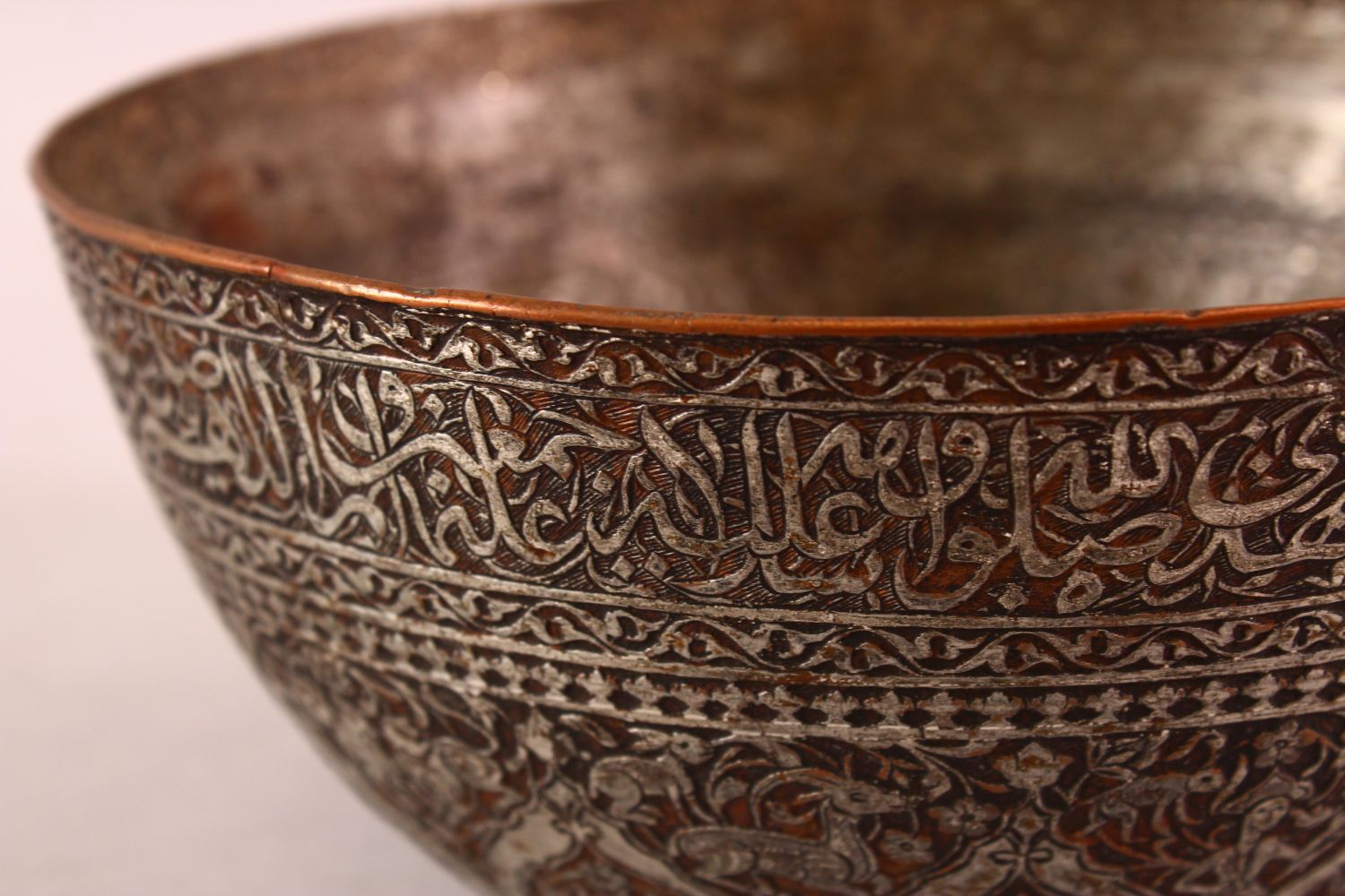 A GOOD ZANDI TINNED COPPER ENGRAVED CALLIGRAPHIC BOWL, with bands of calligraphy, 19cm diameter, - Image 3 of 6