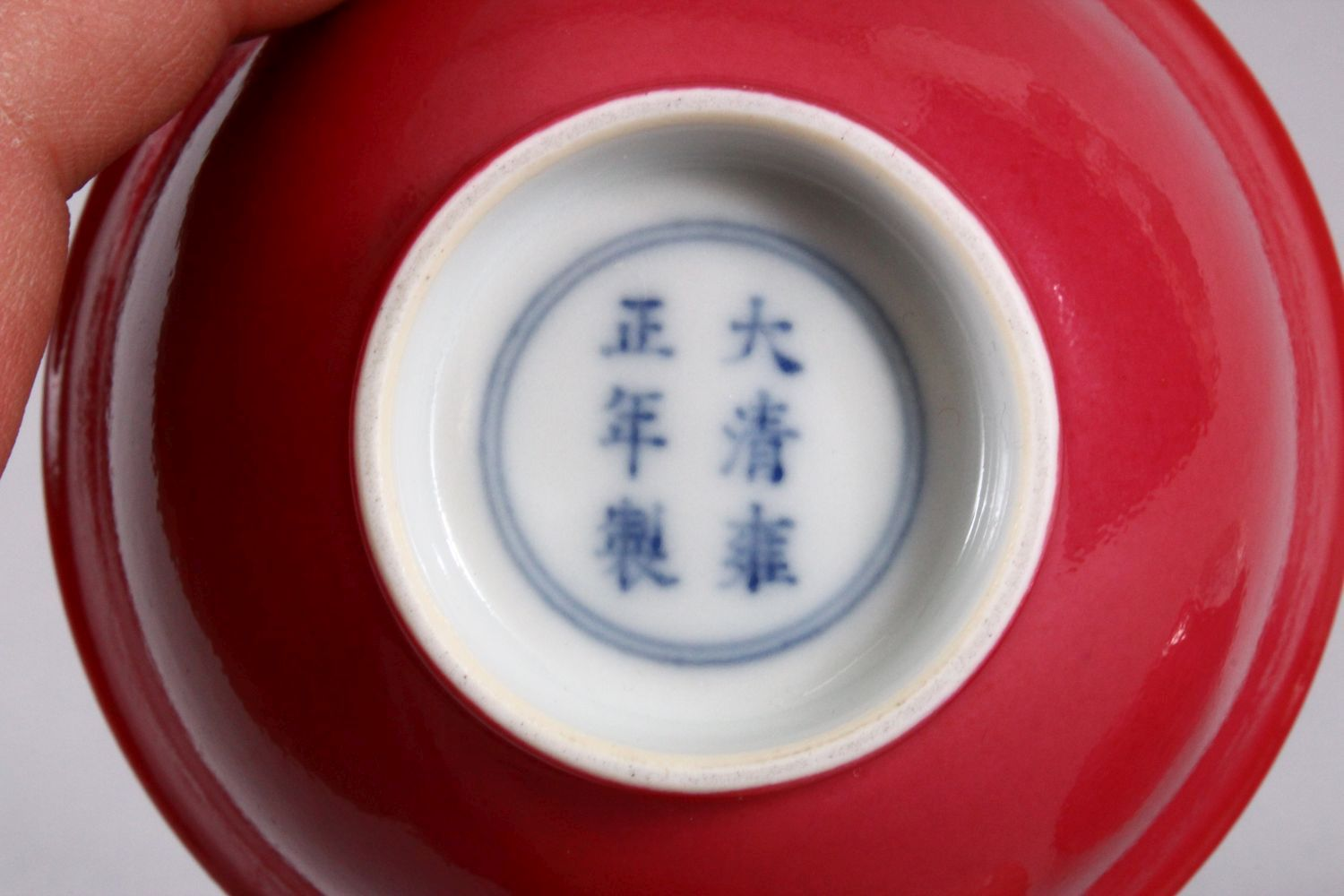 A PAIR OF 19TH / 20TH CENTURY CHINESE RUBY RED GLAZED PORCELAIN TEA BOWLS, with a ruby red / pink - Image 3 of 4