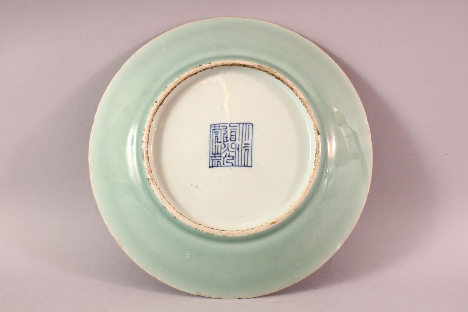 A 19TH CENTURY CHINESE CELADON FAMILLE ROSE PORCELAIN PLATE, With decoration of birds, flowers and - Image 6 of 7