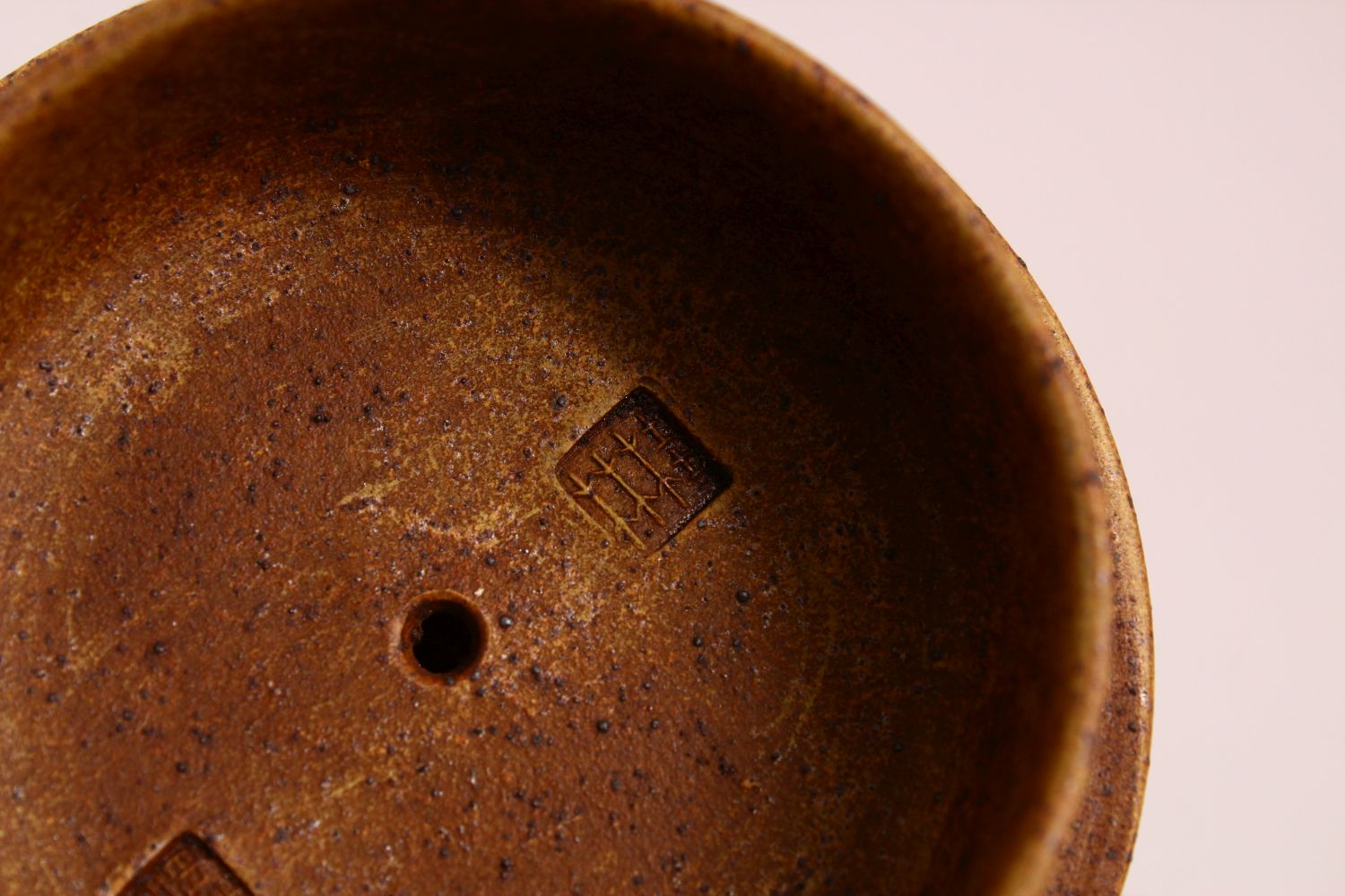 AN UNUSUAL CHINESE YIXING TEAPOT, with marks to inner lid and impressed seal mark to base, 16cm at - Image 6 of 8