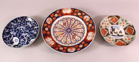 THREE JAPANESE MEIJI PERIOD IMARI PORCELAIN PLATES, one larger two typical imari palate, one
