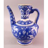 AN IZNIK STYLE CANTAGALLI BLUE & WHITE WATER URN, with motif decoration and a mark to the base,
