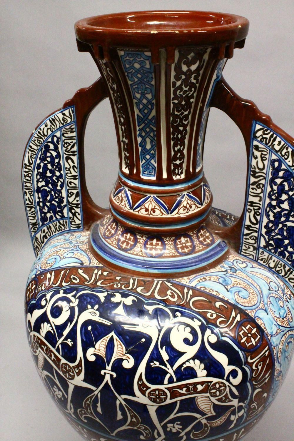 A HUGE 19TH CENTURY ISLAMIC HISPANO MORESQUE POTTERY ALHAMBRA STYLE POTTERY VASE & STAND, possibly - Image 2 of 10