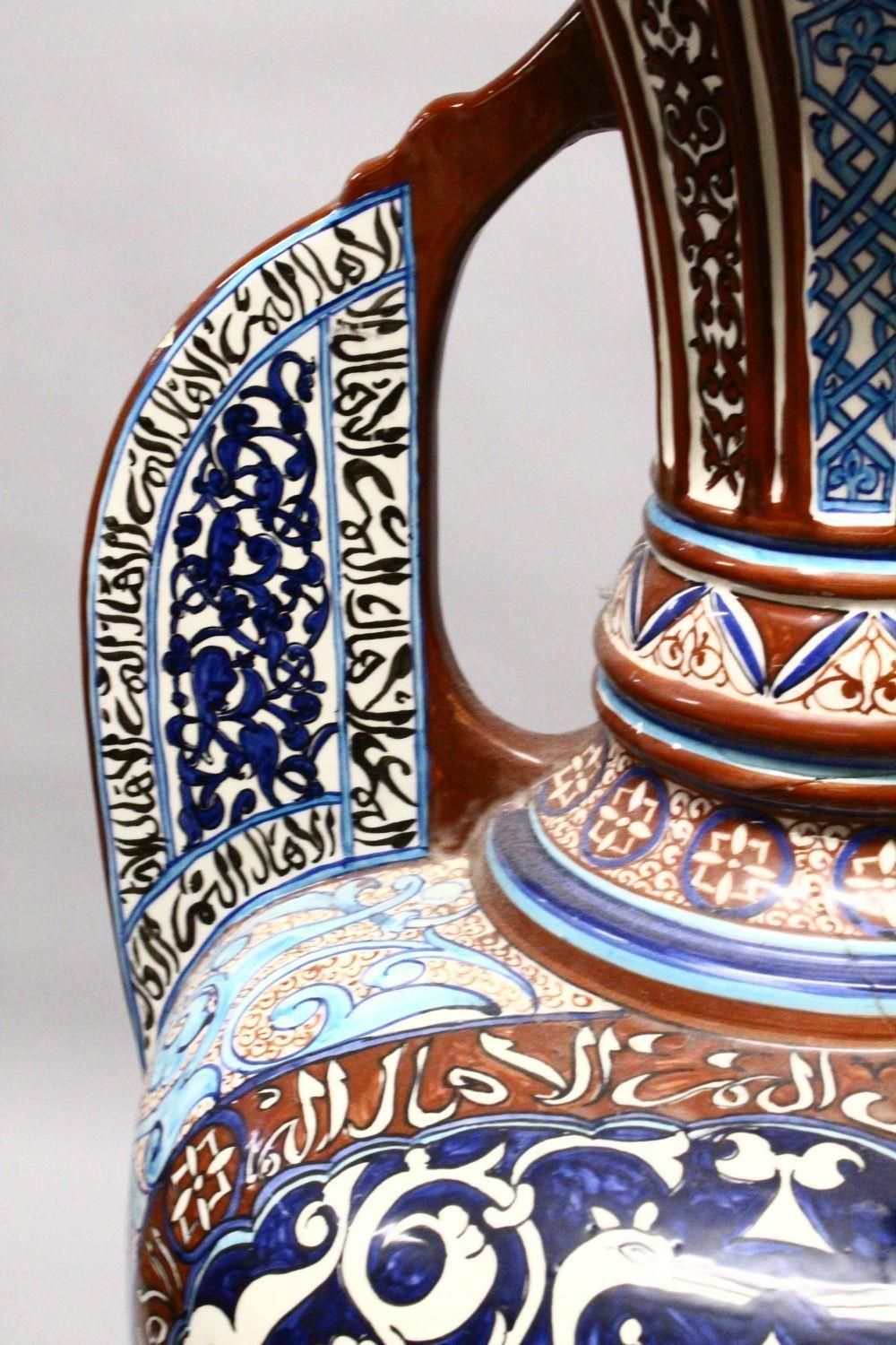 A HUGE 19TH CENTURY ISLAMIC HISPANO MORESQUE POTTERY ALHAMBRA STYLE POTTERY VASE & STAND, possibly - Image 5 of 10