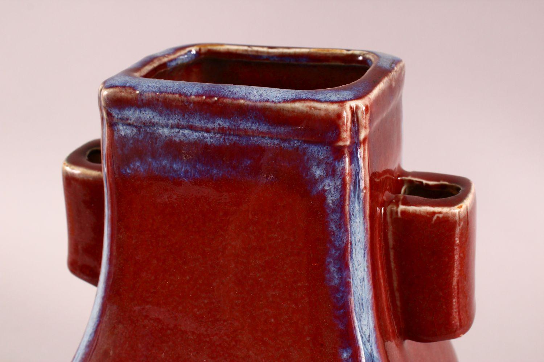 A CHINESE FLAMBE GLAZED PORCELAIN TWIN HANDLE VASE, 30CM - Image 5 of 6