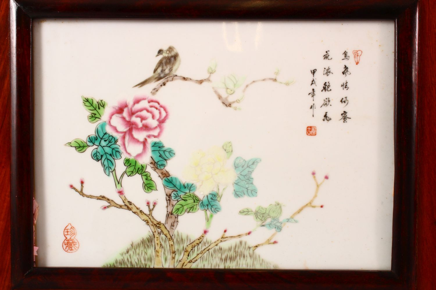 A PAIR OF CHINESE FAMILLE ROSE PORCELAIN PANELS, depicting birds and flora, mother and child, each - Image 2 of 4