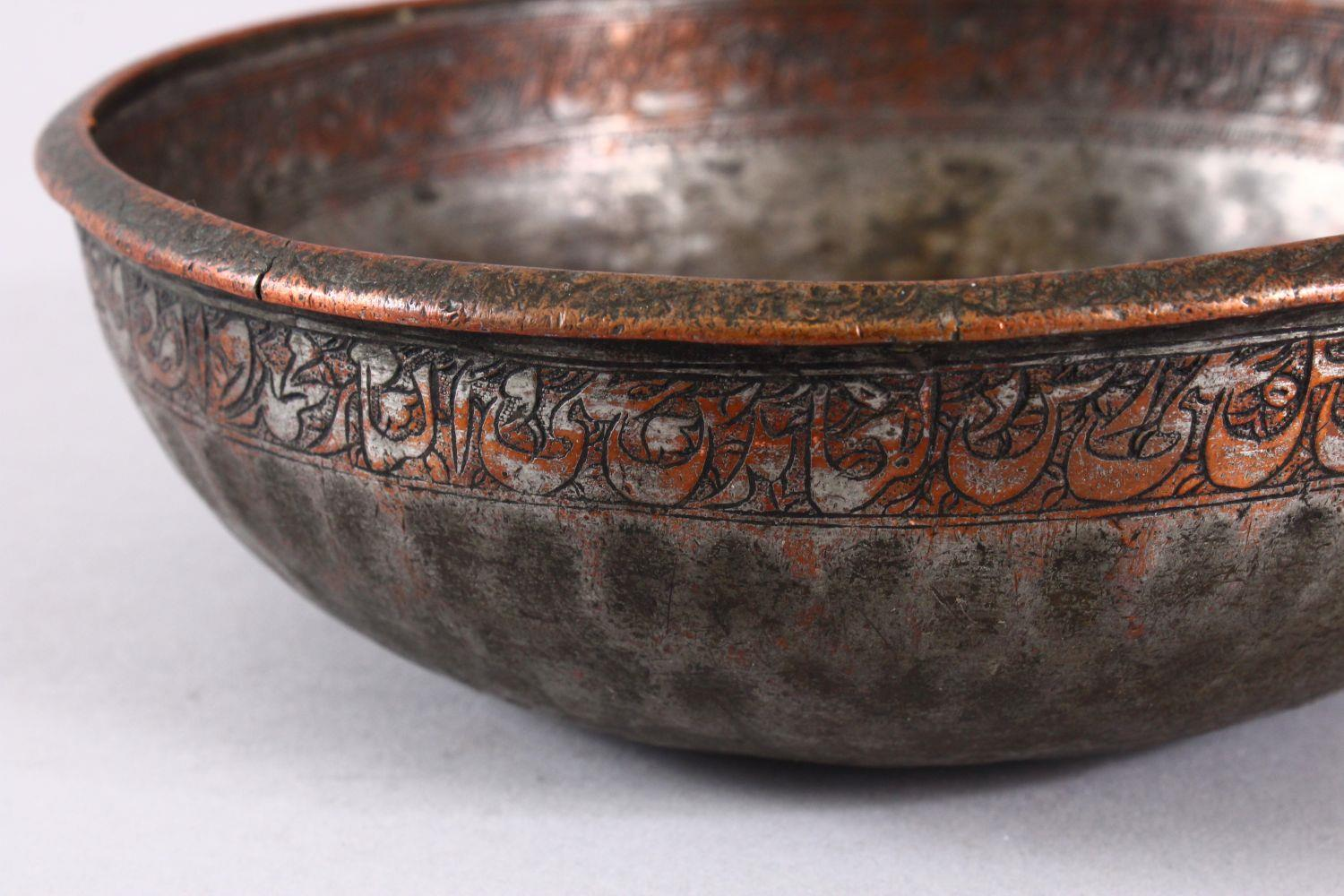 A UNUSUAL ISLAMIC TINNED HAMMERED COPPER CALLIGRAPHIC BOWL, decorated with interior & exterior bands - Image 3 of 8