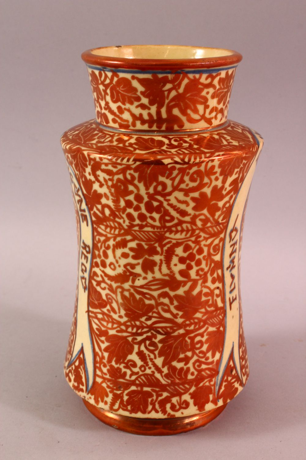 A SPANISH MORESQUE LUSTRE POTTERY MEDICINE JAR, decorated with a copper lustre and lion - Image 3 of 5
