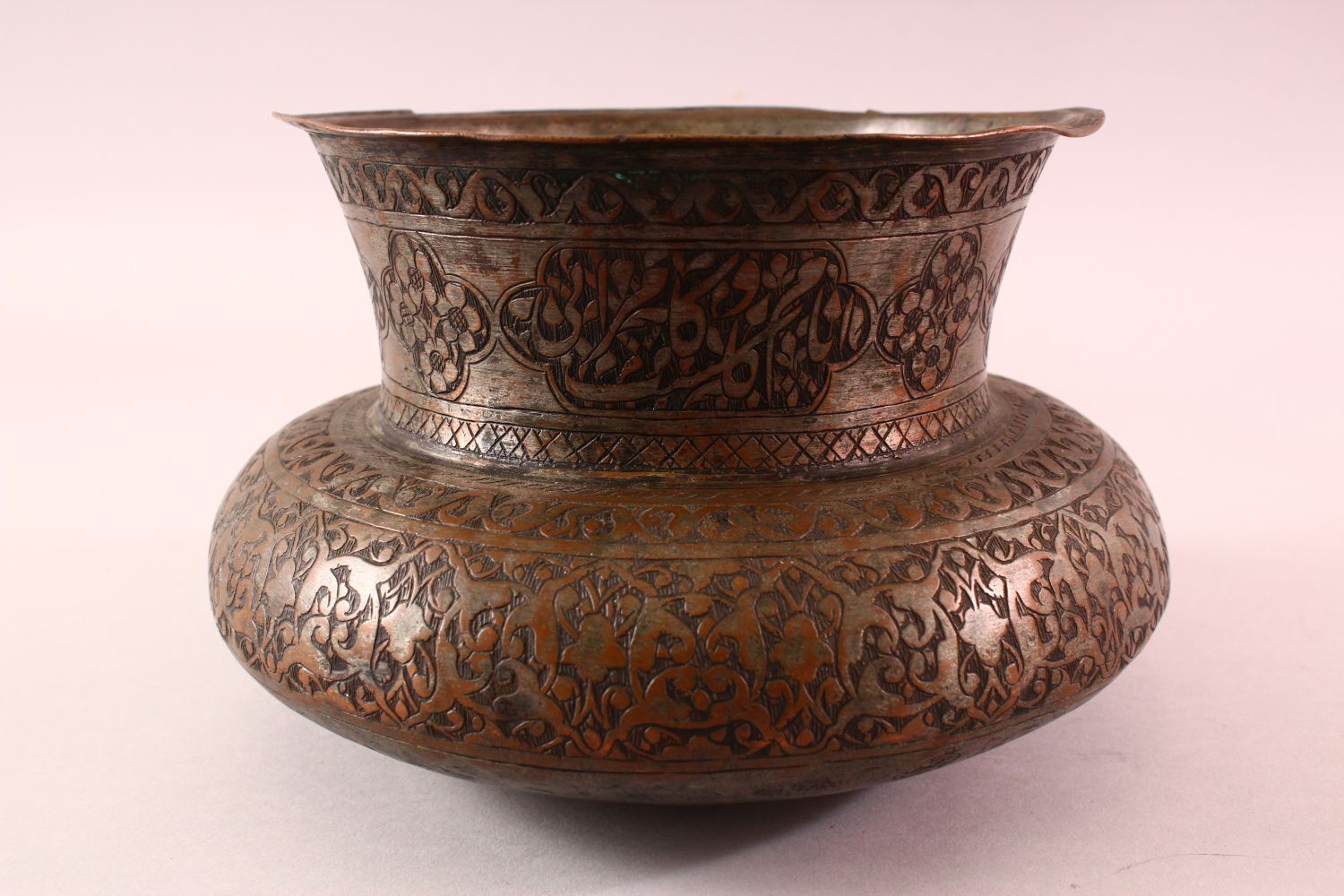 A 17TH CENTURY PERSIAN CALLIGRAPHIC BOWL -SIGNED - the body with carved floral motif decoration, the - Image 3 of 7
