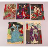 FIVE JAPANESE MEIJI PERIOD WOODBLOCK PRINTS BY YOSHITAKI UTAGAWA ( 1841 - 1899 ), each depicting