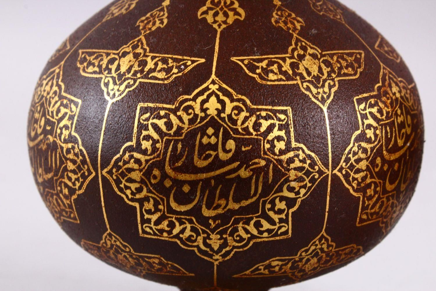 A PAIR OF ISLAMIC DAMASCENE INLAID STEEL BOTTLE & COVERS, each with gold inlaid panels of star - Image 2 of 8