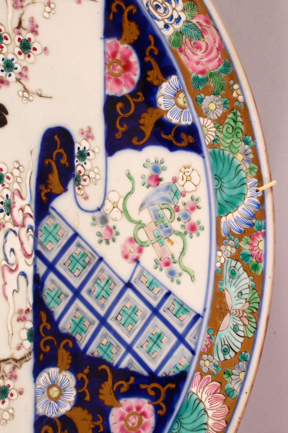 A LARGE JAPANESE POLYCHROME PORCELAIN CHARGER, depicting females in a garden setting, the - Image 3 of 5