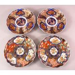 TWO PAIRS OF JAPANESE MEIJI PERIOD IMARI PORCELAIN PLATES, decorated with typical imari palate, with