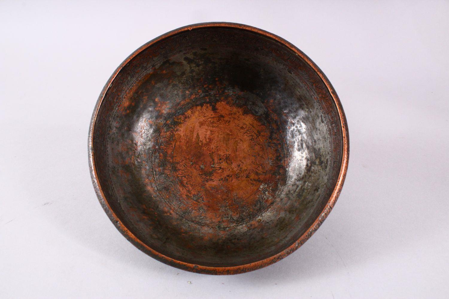A UNUSUAL ISLAMIC TINNED HAMMERED COPPER CALLIGRAPHIC BOWL, decorated with interior & exterior bands - Image 8 of 8