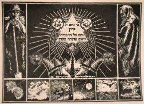 "Herman Fechenbach (1897-1986) Allegorical print (1922), woodblock print, signed in pencil, 11.5"" x"