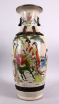 A LARGE CHINESE 19TH / 20TH CENTURY FAMILLE ROSE CRACKLEWARE PORCELAIN VASE, decorated with scenes