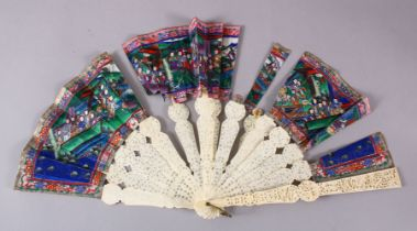 A 19TH CENTURY CHINESE CARVED IVORY AND PAINTED FOLDING FAN, the ivory sections with carved