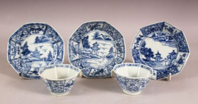 A TWO CHINESE BLUE & WHITE PORCELAIN TEA BOWLS & THREE SAUCERS - Each with similar landscape