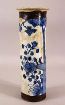 A 19TH CENTURY CHINESE BLUE & WHITE CRACKLE GLAZE SLEEVE VASE - decorated with birds, butterfly