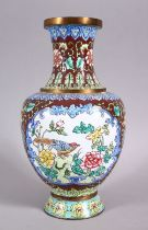 A GOOD 20TH CENTURY CHINESE ENAMEL VASE - ith a cafe au lait ground and panels of birds amongst