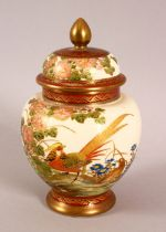 A JAPANESE 19TH / 20TH CENTURY SATSUMA LIDDED VASE - the small vase with decoration of native