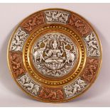 A FINE 19TH CENTURY SOUTH INDIAN TANJORE SILVER AND COPPER INLAID BRASS CHARGER depicting Hindu