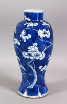 A 19TH CENTURY CHINESE BLUE & WHITE PORCELAIN PRUNUS VASE - decorated with a blue ground and with